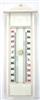 XH-214 Z高Z低温度计