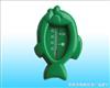 XH-012 婴儿沐浴用鱼形温度计(ABS塑料)