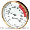 SP-X-24W  家用温度计