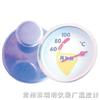 SP-Z-9  冰箱温度计