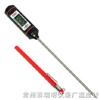 SP-E-17  数字温度计