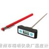 SP-E-20 数字温度计