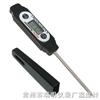 SP-E-9   数字温度计