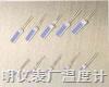 WZP 系列  铂热电阻元件