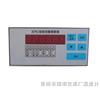 XPN型  智能流量积算仪