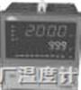 智能位式控制數字/光柱顯示儀表
