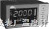 XM智能變送控制數字/光柱顯示儀表