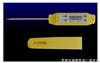 RM-885 笔式温度计