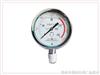 YN-100 耐振压力表