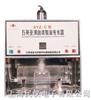 SYZ-C石英亚沸自动加液纯水器
