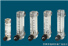 LZM- 系列面板式流量计