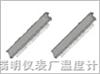 CS10002 FFC/FPC扁平电缆连接器