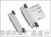 CS10002 FFbC/FPC扁平电缆连接器