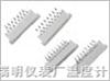 CS10006 FFC/FPC扁平電纜連接器