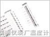CS125002 FFC/FPC扁平電纜連接器