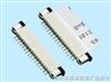1.0S-4S-nPWB连接器1.0S-4S-nPWB
