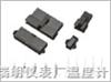 CS25006-(SM) 连接器CS25006-(SM)