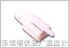 DJ7021A-2.8-11塑料系列