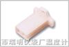 DJ7021A-2.8-21塑料系列