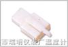 DJ7031A-2.8-11塑料系列