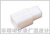 DJ7041-2.8-11塑料系列