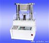 CT-500B压缩强度测试仪|纸管平压强度测定仪