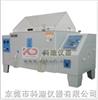 水電分離式鹽霧試驗機,標準型鹽霧箱