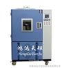 QLH-010 换气老化实验机