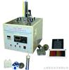 SYA-5096石油腐蝕試驗器
