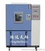 DHS-500最低价恒温恒湿箱