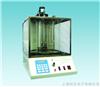 SYA-265E石油產品運動粘度恒溫浴