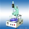 SYA-4509數顯石油瀝青針入度試驗器