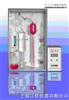 HV-11B碳硫分析仪