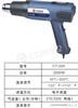CT-33A強力熱風槍