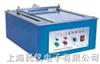 JFA-II夾具涂膜機