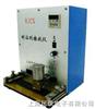RJCS耐溶剂擦拭仪