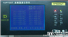TP9024多路温度记录仪TP9024多路温度记录仪