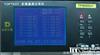 TP9032多路温度温试仪TP9032多路温度测量仪