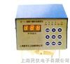 QT-1漆膜干燥時間測定儀