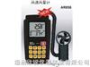 AR846/856数字风速风量计AR846/856AR846/856数字风速风量计AR846/856