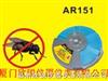 香港希玛SMART捕蝇器AR151 香港希玛SMART捕蝇器AR151