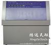 UV   紫外光耐气候试验机[鸿达天矩品牌]