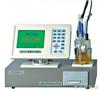 WS2100微量水分测定仪