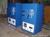 SX-6-14陶瓷纖維馬弗爐