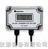 上泰pH信号放大器PH-300T