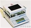 IR-120红外线快速水分测定仪