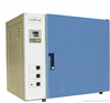 XCT-3高温干燥箱(不锈钢内胆)