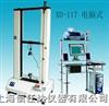 器材压力试验机