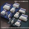 KOGANEI小型电磁阀EA、EB系列