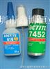 7452+416热电偶测温线用固定温升胶+快速凝固剂